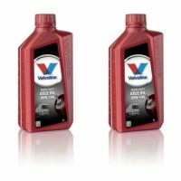 2Litre Valvoline 85W140 GL5 Heavy Duty Diferansiyel Dişli Yağı